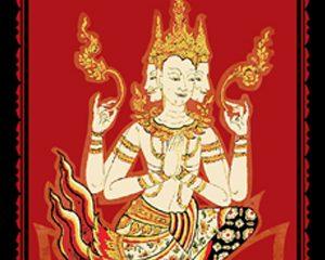 ELC Black Thai